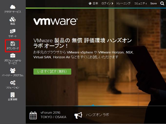 vmware_00_680