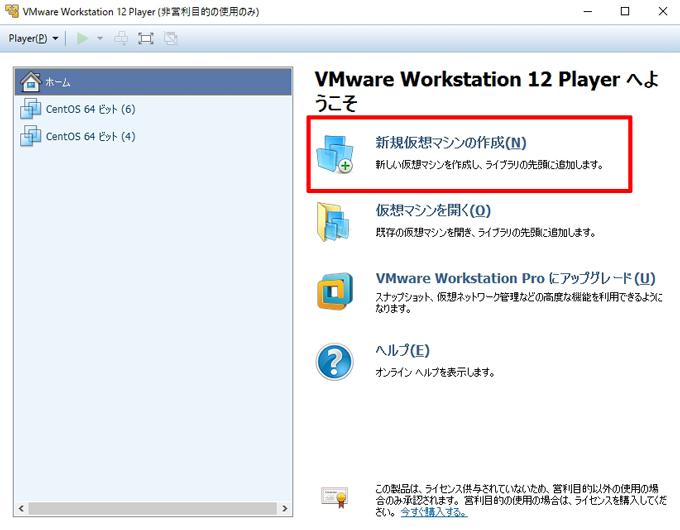 vmware_setting_00_680_02