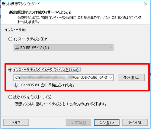 vmware_setting_01_500