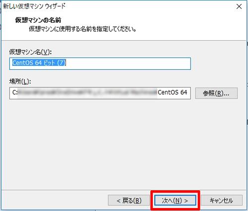vmware_setting_02_500