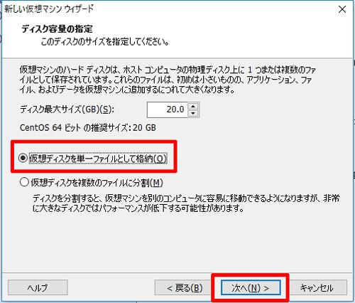 vmware_setting_03_500