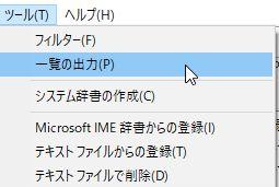 Windows10_tango_touroku_01