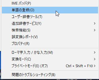 Windows10_tango_touroku_04