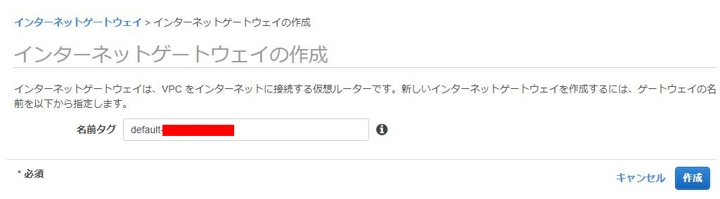 aws_internetgateway_03