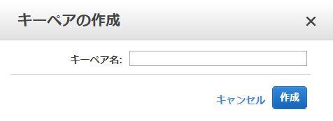 aws_keypair_04