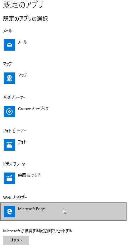 excel-urlhyperlink-browser-change_04