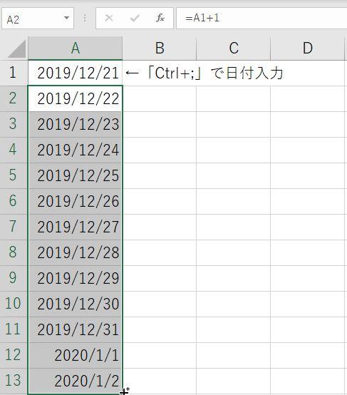 excel_calendar_04