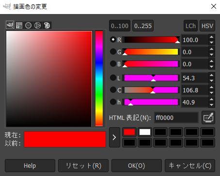 gimp_photo_kakomu_10