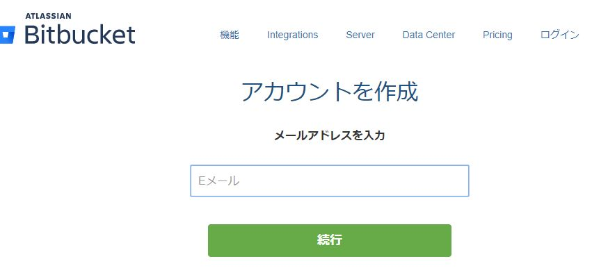 sourcetree_download_05