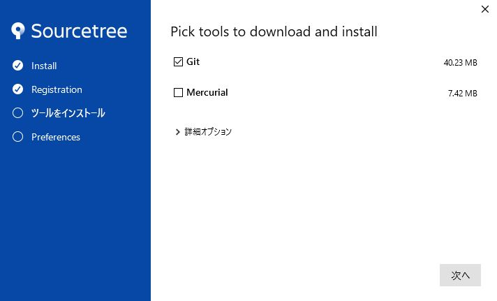sourcetree_download_10