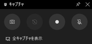 Windows_video_recording_01