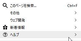browser_version_05