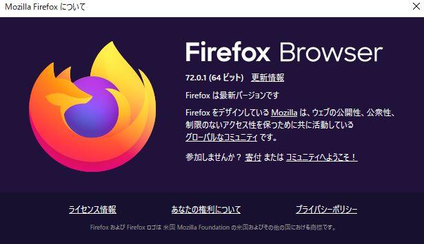 browser_version_07