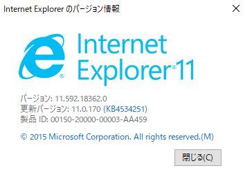 browser_version_09