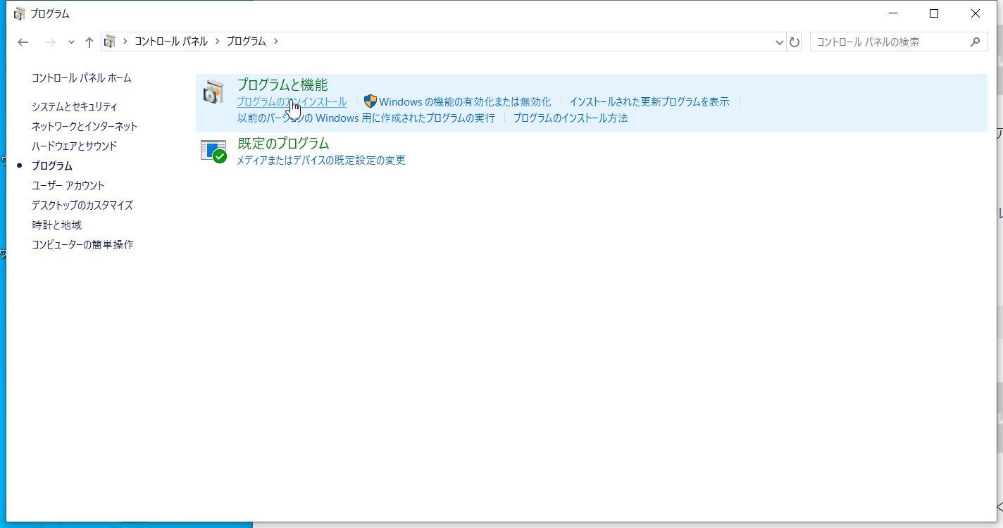 eset_internetsecurity_configuration_11