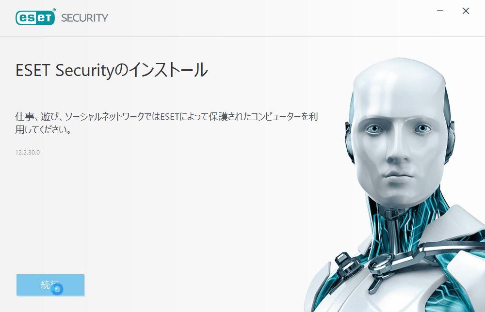 eset_internetsecurity_configuration_21
