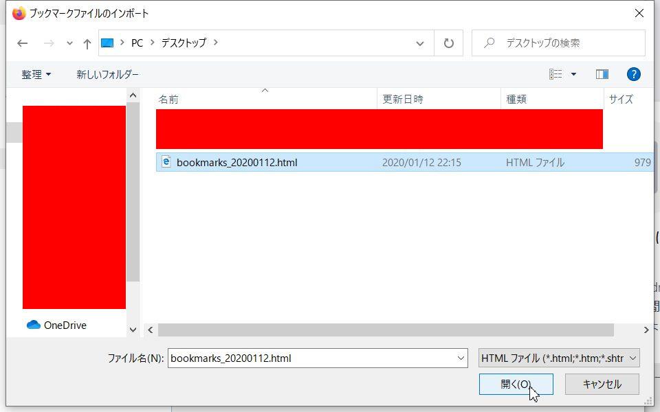firefox_bookmark_import_04_