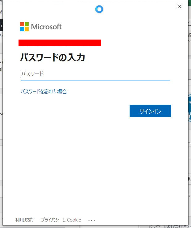 office_download_install_16