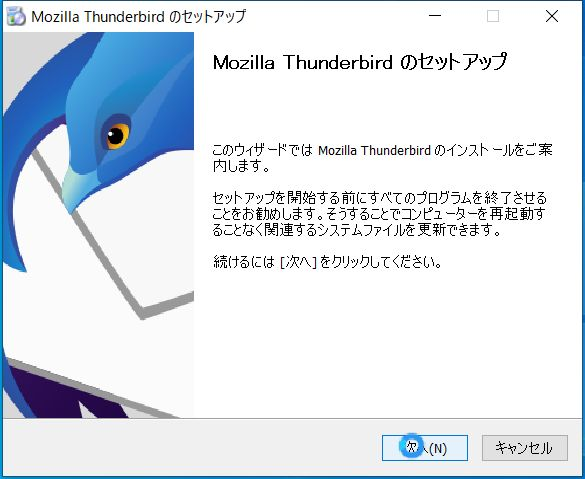 thunderbird_download_configuration_03