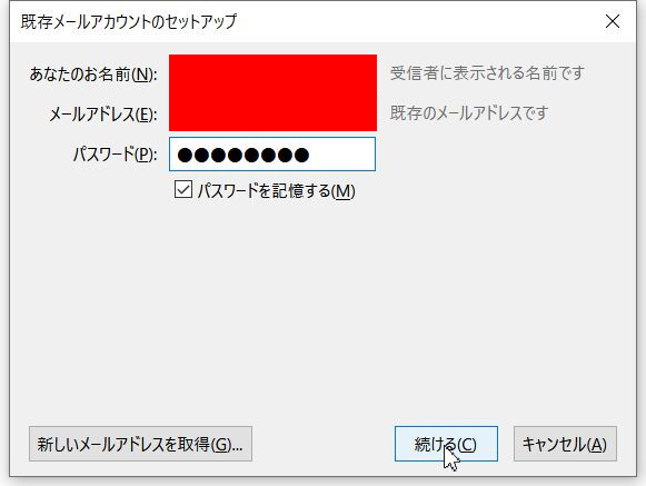 thunderbird_download_configuration_13_