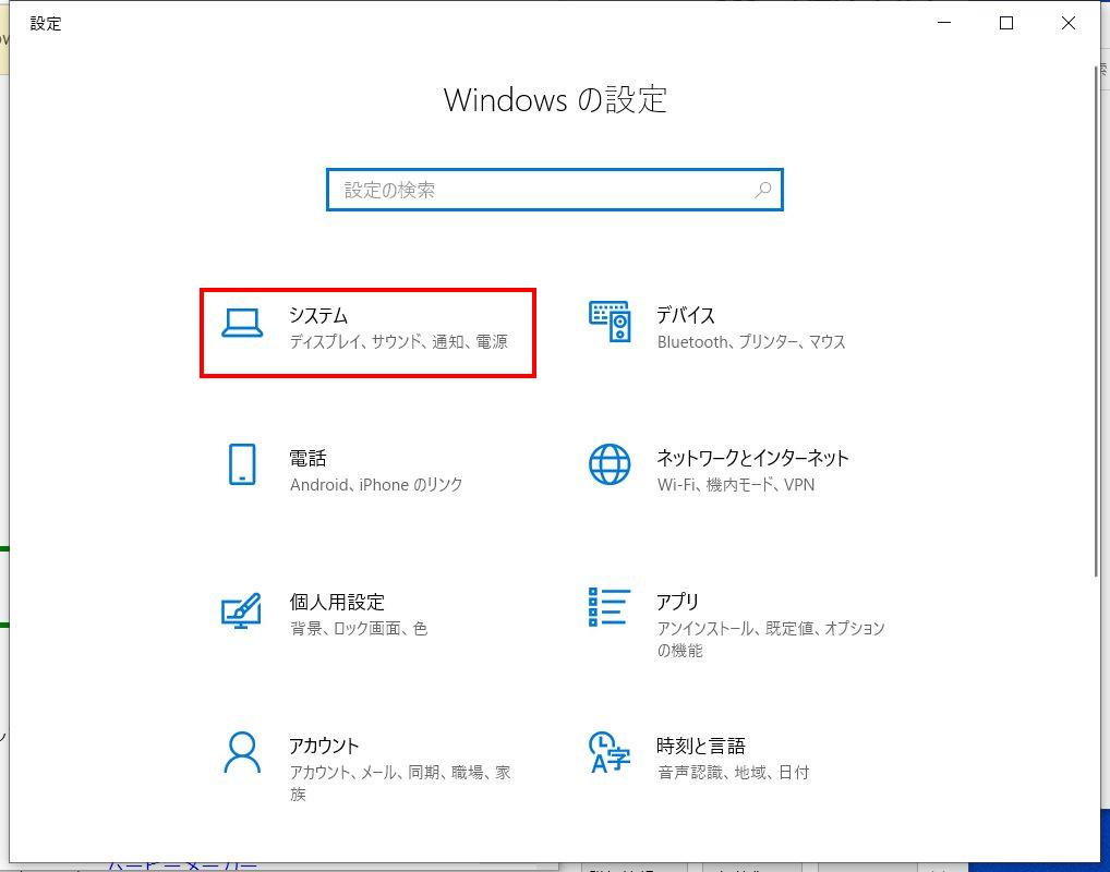 windows10_auto_fullsize_01_