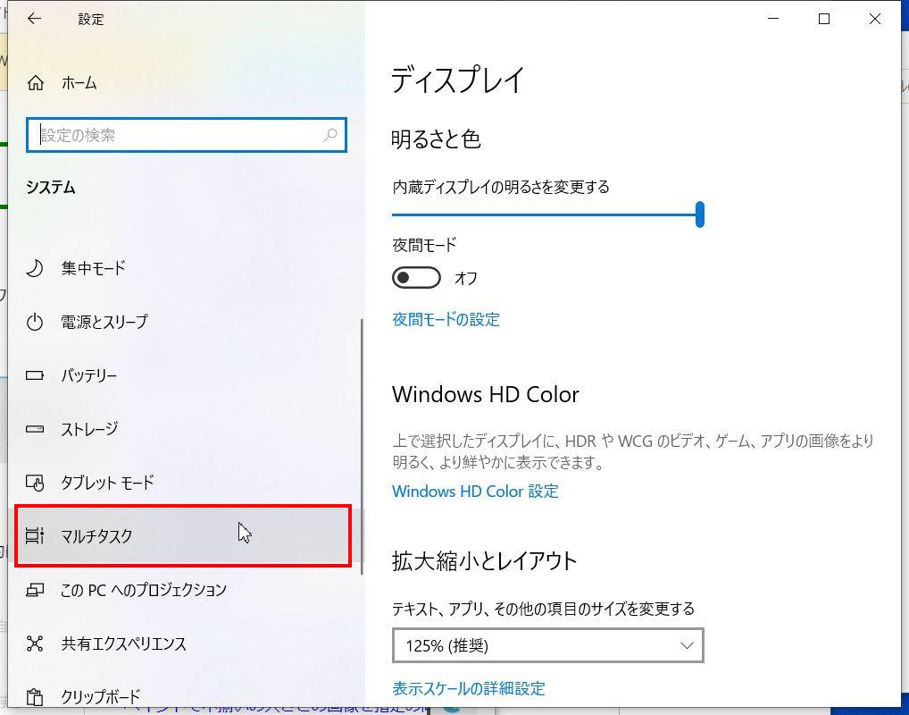 windows10_auto_fullsize_03_