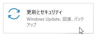 windows_licenseactivation_02