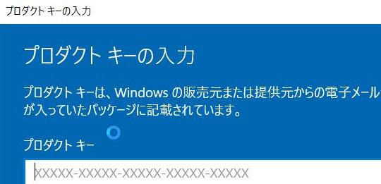windows_licenseactivation_05