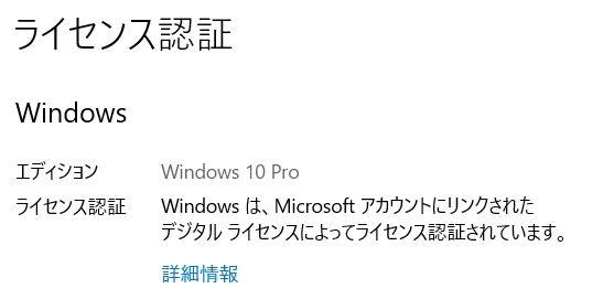 windows_licenseactivation_06