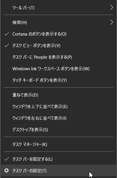 windows_taskbar_join_01