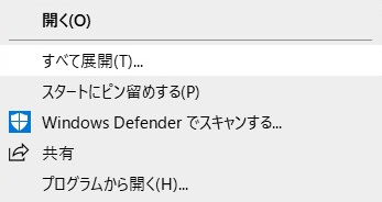 winshot_download_configuration_04