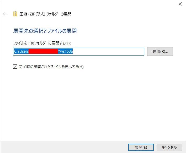 winshot_download_configuration_05