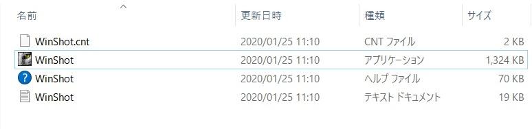 winshot_download_configuration_06