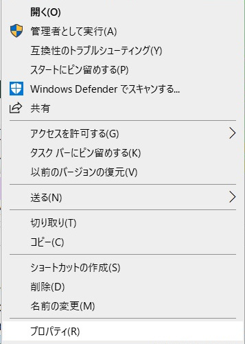 winshot_screenshot_expansion_1
