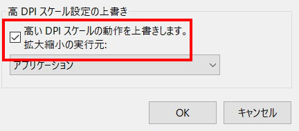 winshot_screenshot_expansion_4