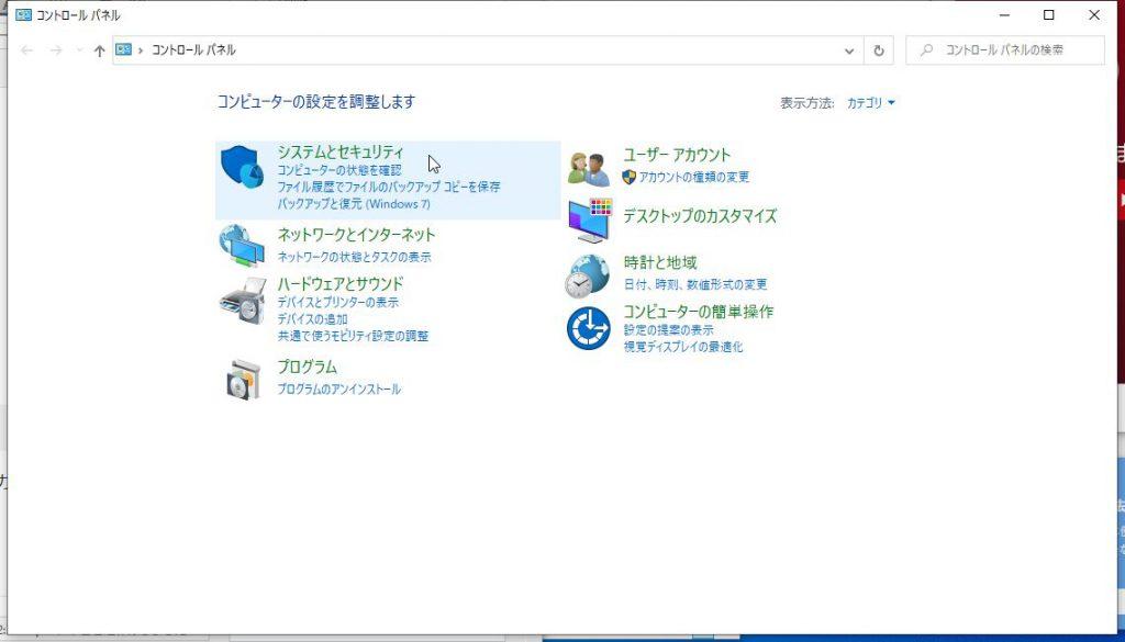 jdk_install_04