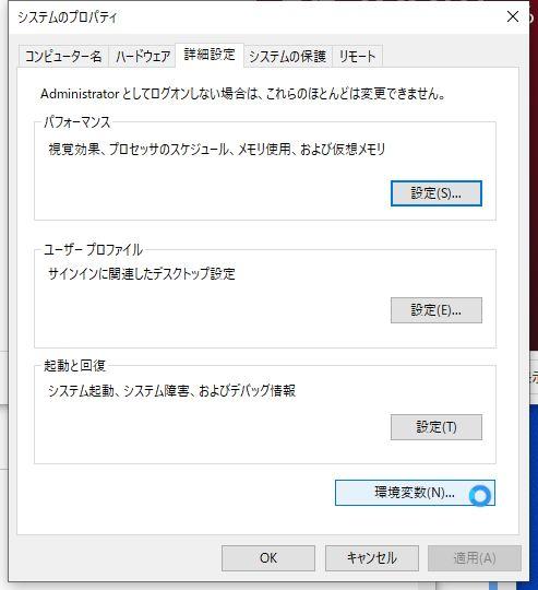 jdk_install_07