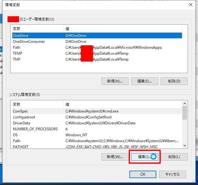 jdk_install_08_