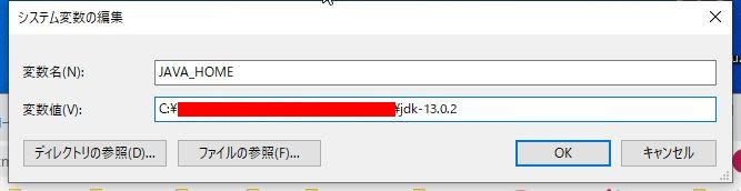 jdk_install_09_