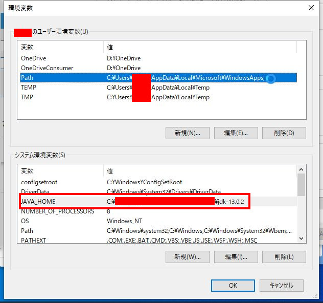 jdk_install_10_
