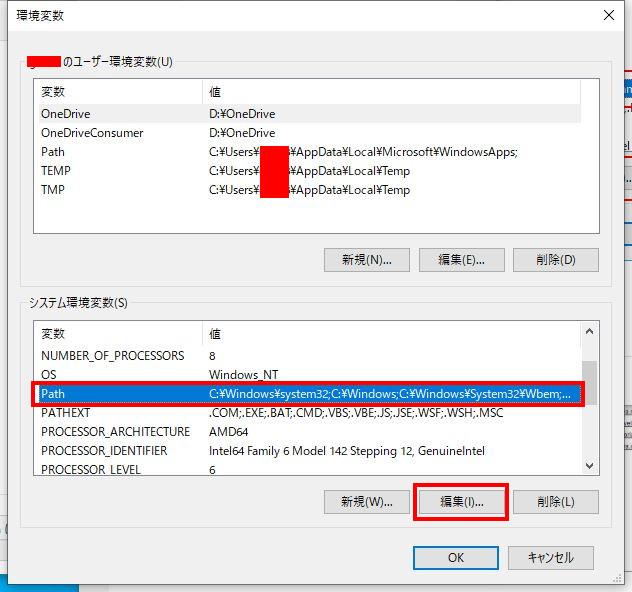 jdk_install_12_