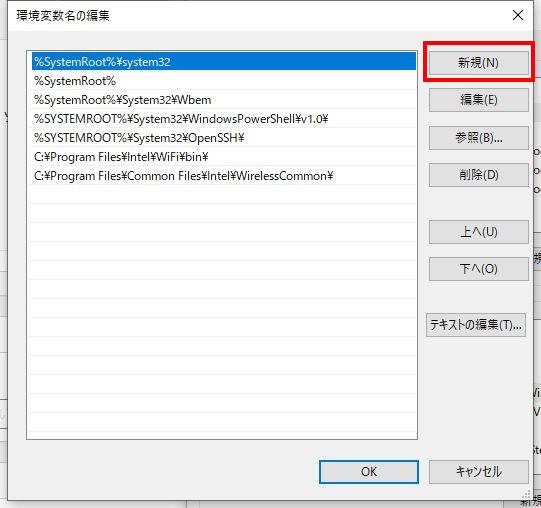 jdk_install_13_