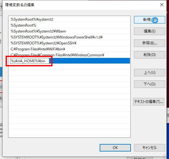 jdk_install_15_