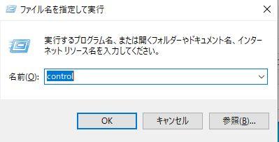 windows10pro_hyperv_001