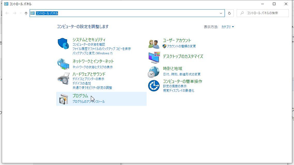 windows10pro_hyperv_002