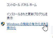 windows10pro_hyperv_003