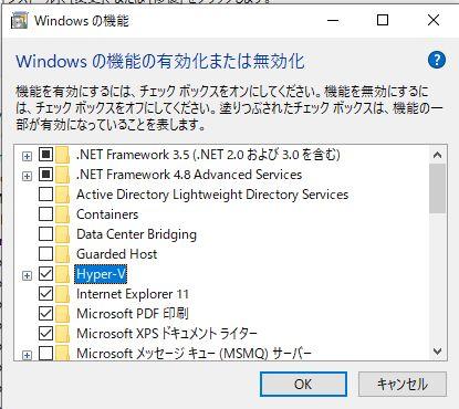 windows10pro_hyperv_005