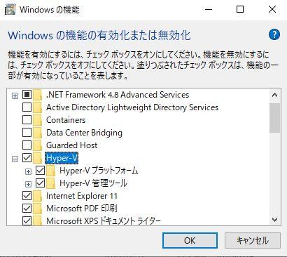 windows10pro_hyperv_006