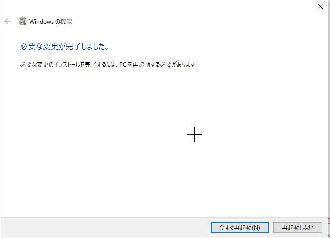 windows10pro_hyperv_008