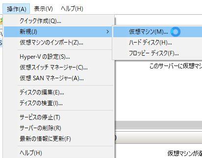 windows10pro_hyperv_012